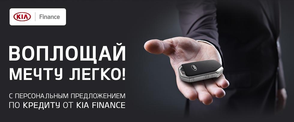 www kari com официальный сайт оплатить кредит